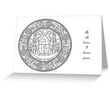 Resurrection Mandala - Card, Color-Your-Own w/Msg Greeting Card