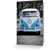 Baby Blue Split Greeting Card