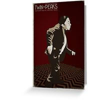 Twin Peaks - Man From Another Place Greeting Card