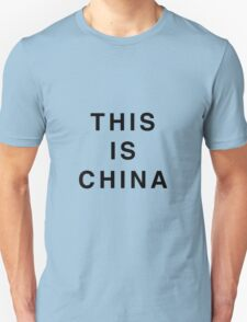 This is China T-Shirt