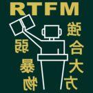 RTFM by ottou812