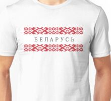 belarus country symbol name Unisex T-Shirt