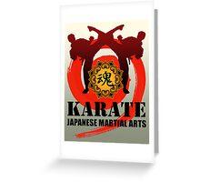 karate5 Greeting Card