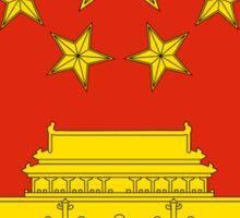China National Emblem Sticker