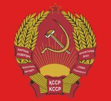 Socialist Kazakhstan Emblem Kids Clothes