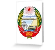 North Korea Emblem Greeting Card