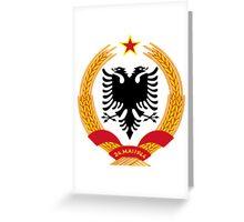 Socialist Albania Emblem Greeting Card