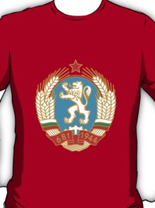 Socialist Bulgaria Emblem T-Shirt