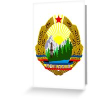 Socialist Romania Emblem Greeting Card