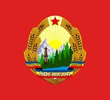 Socialist Romania Emblem Unisex T-Shirt