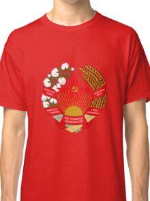 Socialist Tajikistan Emblem Classic T-Shirt