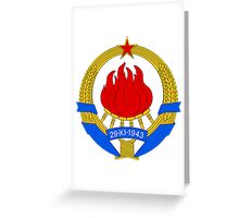 Socialist Yugoslavia Emblem Greeting Card