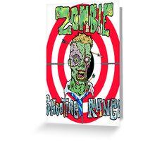 Zombie Shooting Range Logo Greeting Card