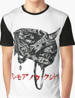 Lizard-King Graphic T-Shirt