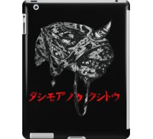 Lizard-King iPad Case/Skin
