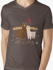 Alpaca Mens V-Neck T-Shirt
