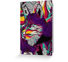 Color Husky Greeting Card