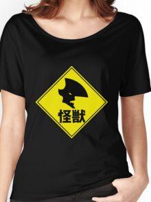 "Kaiju ""Strange Creature"" Warning Women's Relaxed Fit T-Shirt"