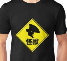 """Kaiju """"Strange Creature"""" Warning Unisex T-Shirt"""