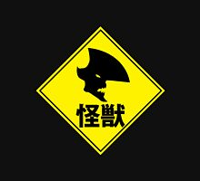 "Kaiju ""Strange Creature"" Warning T-Shirt"