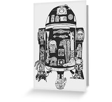 R2-D2 Greeting Card