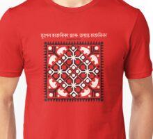 Indian Geometric Desing Unisex T-Shirt