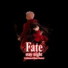 Fate stay night unlimited blade works by SRonal