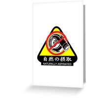 JDM - Naturally Aspirated Greeting Card