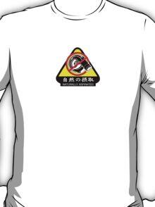 JDM - Naturally Aspirated T-Shirt