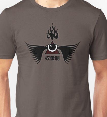 Slavery Unisex T-Shirt