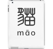 CAT MAO iPad Case/Skin