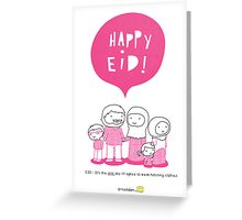 EID Family Greeting Card
