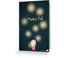 Happy Eid 2 Greeting Card