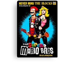 The Sid & Nancy Nintendo Lost Levels Canvas Print