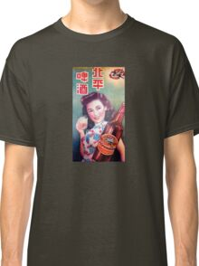 Peiping Beer Classic T-Shirt