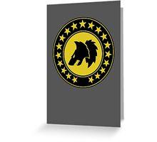 Star Wolf! Greeting Card