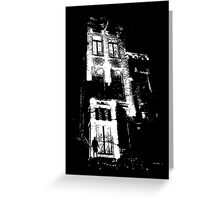 The door is open and the lights are on...  Urban TSHIRT Greeting Card