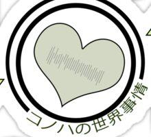 Konoha's State of the World Sticker