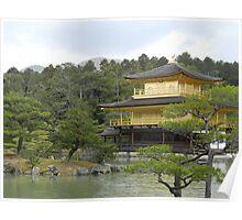 Kinkaku-ji - Kyoto, Japan Poster