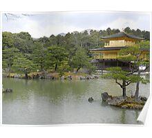 Kinkaku-ji - Kyoto, Japan w/ garden Poster