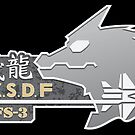 Kiryu Squadron  by VortexDesigns