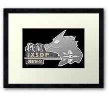 Kiryu Squadron  Framed Print