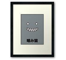 Biting Cat  Framed Print