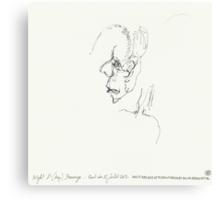Night & Nap Drawings 92 - Empty skull - eyes closed - 31th July 2013 Canvas Print