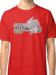 Kiryu Squadron  Classic T-Shirt