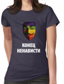 КОНЕЦ НЕНАВИСТИ ( END HATRED ) Womens Fitted T-Shirt