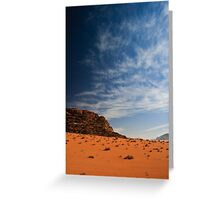 Desert Breeze Greeting Card