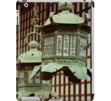 Japanese Lanterns iPad Case/Skin