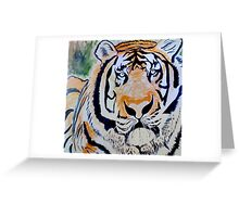 Tiger Quest Greeting Card