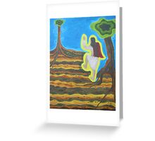 """He Said, """"Pick up your bed, and walk."""" Greeting Card"""